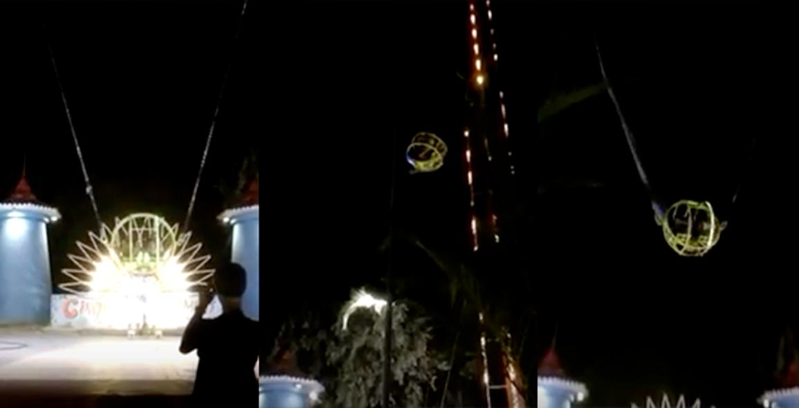 Terrifying Moment When Cable Snaps On Carnival Ride