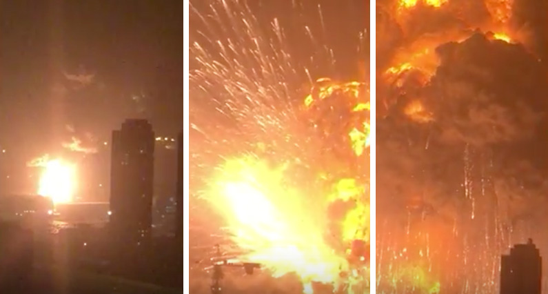 Incredible Raw Footage of Massive Explosion in Tianjin China