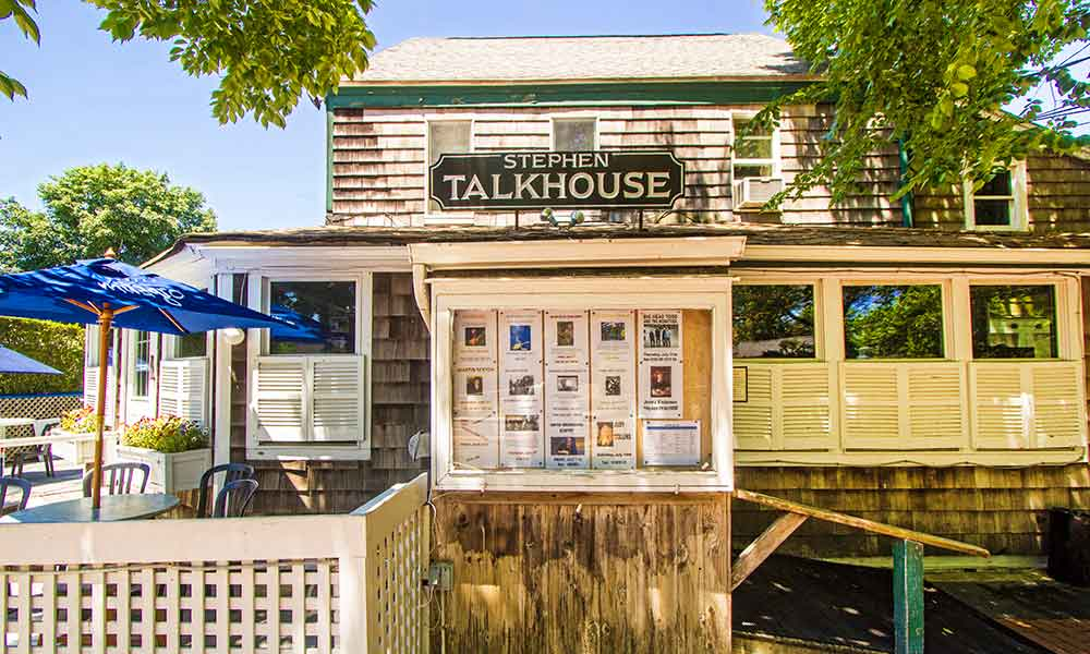 The Stephen Talkhouse: A Unique Hamptons Experience